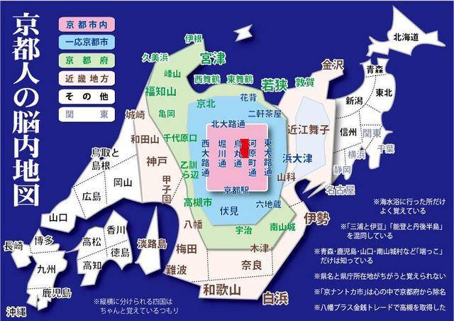 京都の地図。京都市内に住んでいる人しか理解できない京都人の感覚を表したもの